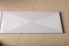 碧桂园滚涂白色铝天花 白色铝扣板 白色铝吊顶