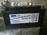 阳光UPS蓄电池A412/65G、12V65AH