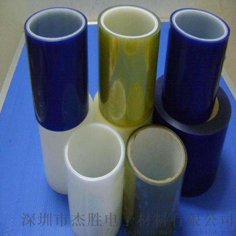 硅胶防静电PTE单层保护膜 硅胶pet双层保护膜