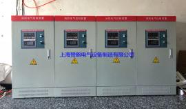 37kw二用一备星三角降压启动水泵控制柜 消防喷淋电控柜