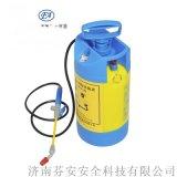 攜帶型5L壓力衝膚洗眼器+FA衝膚洗眼器