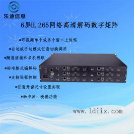 视频监控6屏嵌入式网络高清视频解码数字矩阵厂家