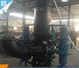 揭阳耐磨雨汚泵  专用水下高合金污泥泵规格多样