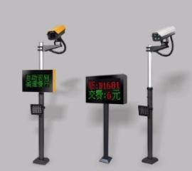 悦马科技是一家专业从事车牌识别一体机、车牌自动识别生产与销