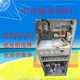 中兴ZXDU68T601一体化电源柜