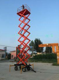 长期供应  电力维护高空SJY0.3-14升降平台