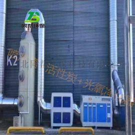 喷淋冷却塔废料洗涤塔水雾过滤器酸雾废气净化塔