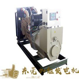 东莞发电机厂家 450KW上柴柴油发电机组