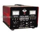 GCA2420硅整流充电机