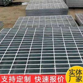 热镀锌钢格板 电厂用热镀锌钢格栅板