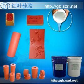 熱轉印燙金硅膠板燙金硅膠