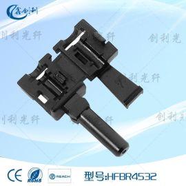 电力高低压变频器HFBR-4532ZHFBR-4531ZHFBR4533塑料光纤跳线接头