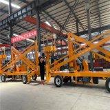 曲臂式升降机14米升降梯广告安装高空作业车电动登高车工程吊车16
