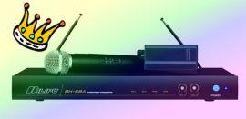 双手持无线话筒(BH-68A)