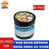 銅芯電纜阻燃電纜鎧裝電纜ZC-VV22 5*6金環宇電力電纜