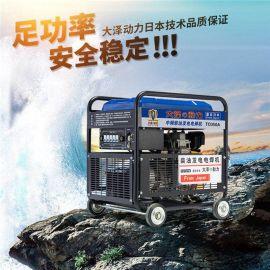 250a柴油发电电焊机焊接管道用