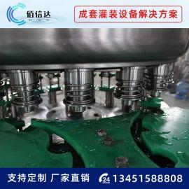 三合一全自动饮料灌装机 果汁饮料生产线