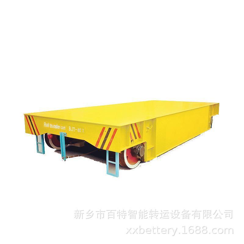 20噸平板運輸車價格不鏽鋼型材大噸位電纜供電軌道車