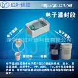 LED硅胶、LED硅橡胶、LED封装胶、LED显示屏防水胶