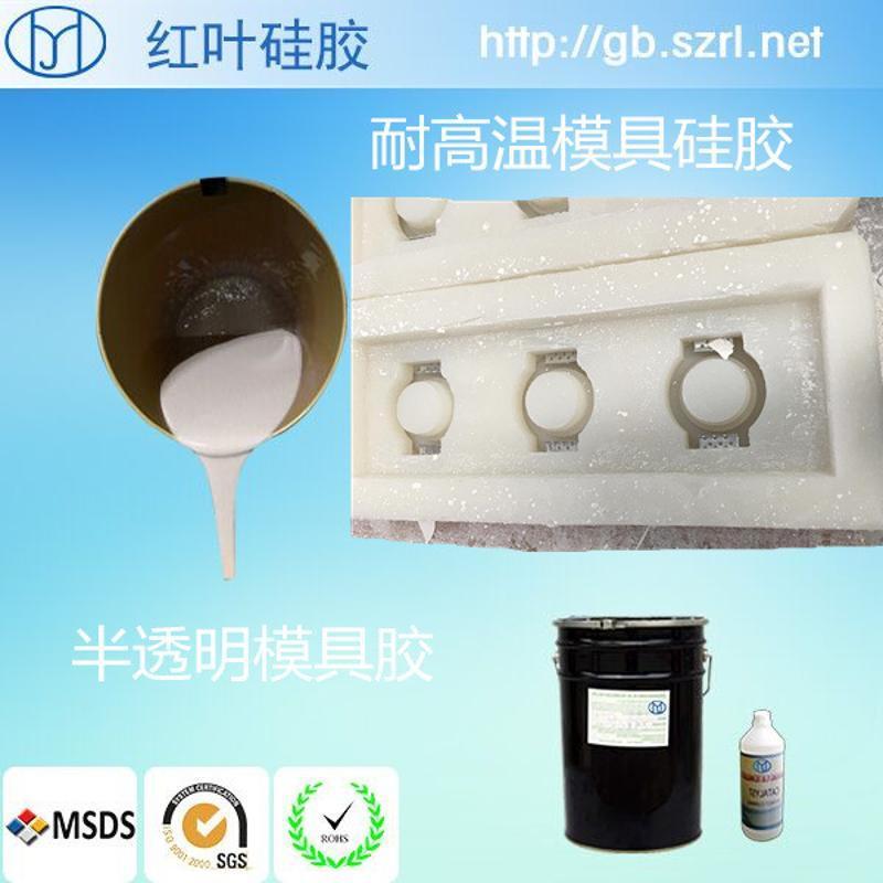石膏線矽膠 石膏線模具膠 石膏線翻模矽膠