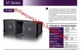 VT4889     全釹磁喇叭   、JBL款線性音箱、舞臺音箱系列