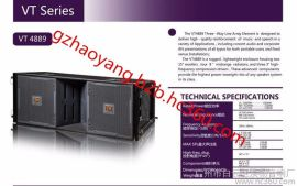 VT4889     全钕磁喇叭   、JBL款线性音箱、舞台音箱系列
