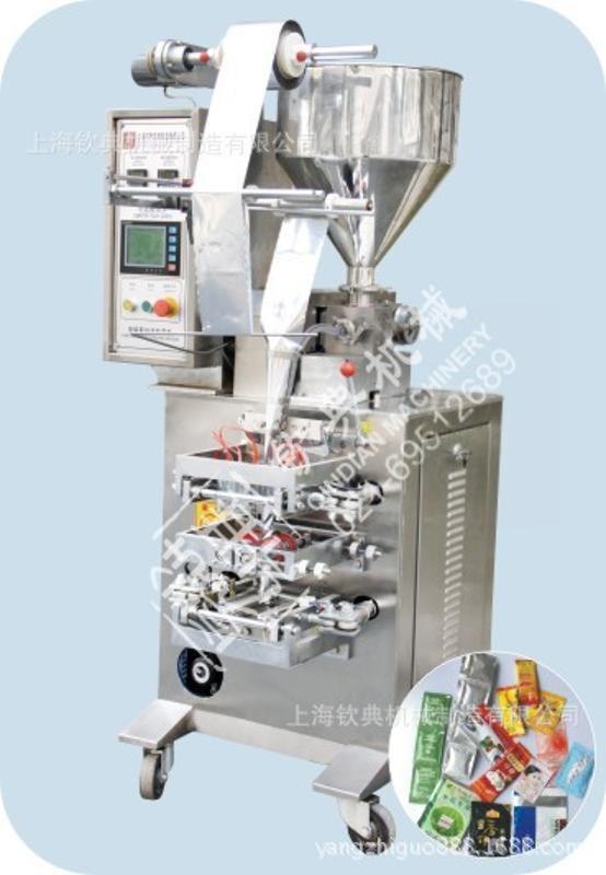誠信企製藥廠顆粒包裝機食品廠多功能包裝機食品包裝機械