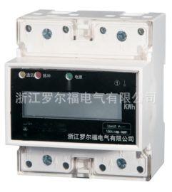 单项导轨电度表  单相电表 导轨式电表 液晶60A电表 导轨式表