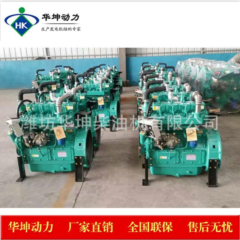 华坤直销R4105ZD柴油机水冷24v启动42kw四缸柴油机功率足质量好