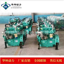 華坤直銷R4105ZD柴油機水冷24v啓動42kw四缸柴油機功率足質量好