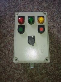 带急停按钮防爆现场操作柱