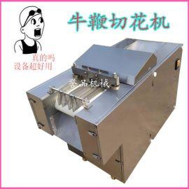 冷冻牛鞭切花机切花成型可调 可调速比牛鞭鱿鱼切花机 食品机械