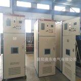 限流软起动柜 高压电机干式调压固态软起动柜运行方式