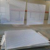 鋁板網 裝飾網 鋁板裝飾網