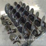 立式蛟龙输送机 绞龙上料机 不锈钢螺旋输送机