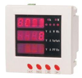 96外形多功能电力仪表 数显式网络电力仪表生产厂家 数显表价格