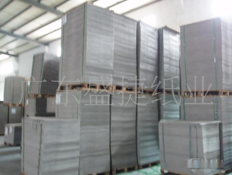 AAA级双灰纸板250G-1800G一次成型,库存销售灰板纸0.4-10.0MM
