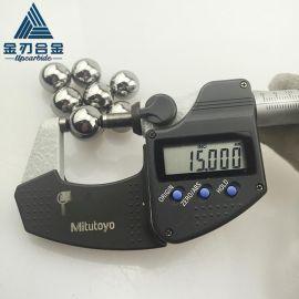 YG8硬质合金球 直径15mm钨钢球