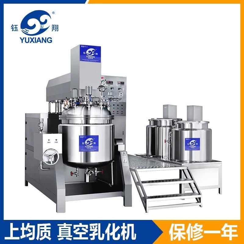 厂家直销 乳化机 均质 医药 糖浆  软膏生产设备 乳化机 搅拌均质