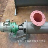 管式水泥螺旋输送机 无轴螺旋输送机 移动式螺旋输送机