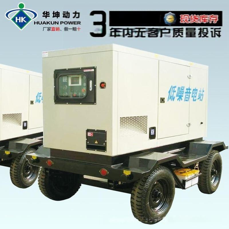 工地施工常用电源200kw柴油发电机组纯铜无刷电机可配移动静音箱