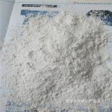供應陶瓷用高白膨潤土 石家莊膨潤土廠家直銷