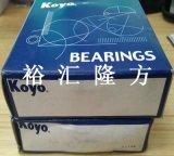高清實拍 KOYO TR111003 圓錐滾子軸承 TR 111003 原裝正品