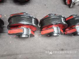 双边车轮组 圆角箱车轮组车轮子 欧式车轮组