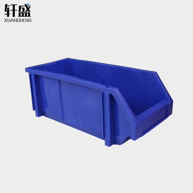 轩盛,A5组合式零件盒,塑料五金工具盒,螺丝收纳盒