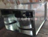 供应GDF(DXF)5.0-8型优质箱式管道离心新风换气通风机 批发零售