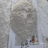 供應pvc電纜填料用雲母粉 絕緣材料天然雲母片
