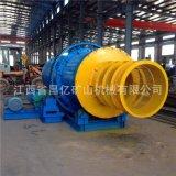 江西石城大型石料RXT1230轮胎圆筒洗矿机欢迎来电咨询