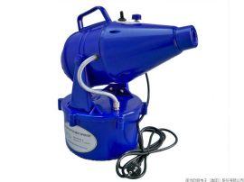 欧丽轻便型超低容量电动喷雾器