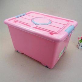 塑料整理箱模具  专业的整理箱模具厂